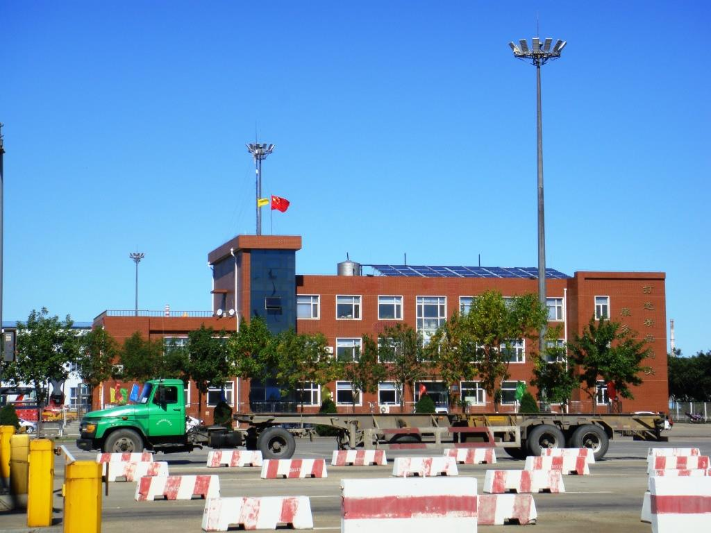 (鲅港)營口新世紀集裝箱碼頭有限公司